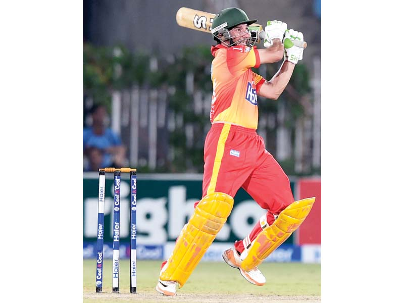 Left-handed Rafatullah is set to become Pakistan's oldest T20 debutant at 39 and according to Haroon, can play for a few years to come as he has shown no signs of aging. PHOTO: AFP