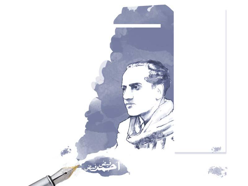 faiz ahmed faiz 1911 1984 the poet of commitment