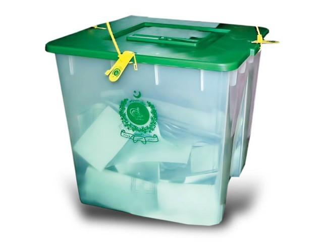 the hafizabad municipal committee has 49 wards photo file