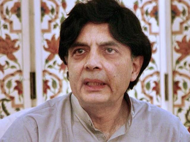 nisar orders reinvestigation of khanani case