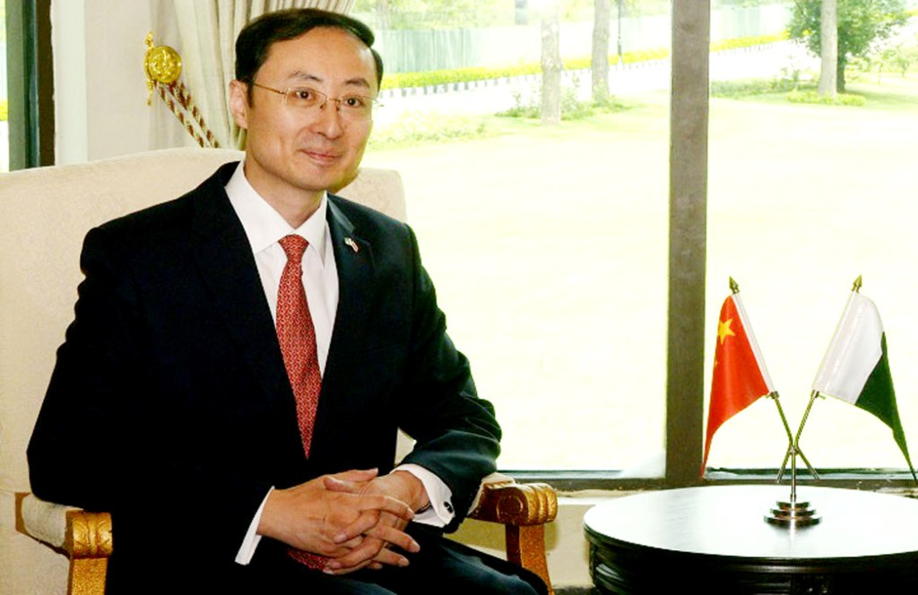 chinese ambassador to pakistan sun weidong photo pid