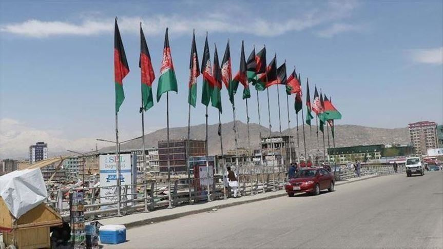 afghan donor conference pledges 12b over 4 years