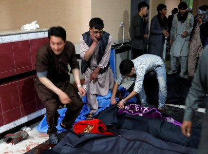 suicide bombing at kabul education centre kills 24 students among the victims