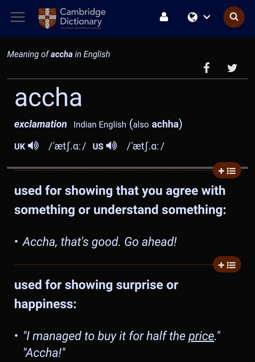 accha added to cambridge dictionary