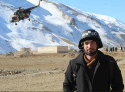 gunmen kill afghan radio journalist in car ambush