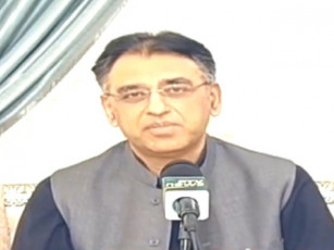 Minister for Planning, Development and Special Initiatives Asad Umar says the outdoor and indoor non-contact games will be allowed from 10th of this month. SCREENGRAB