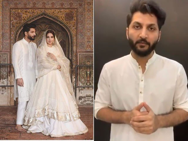 singer bilal saeed apologises for hurting public sentiment with qabool video