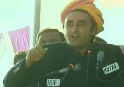 bilawal calls for joint efforts to send pti s ineligible govt packing