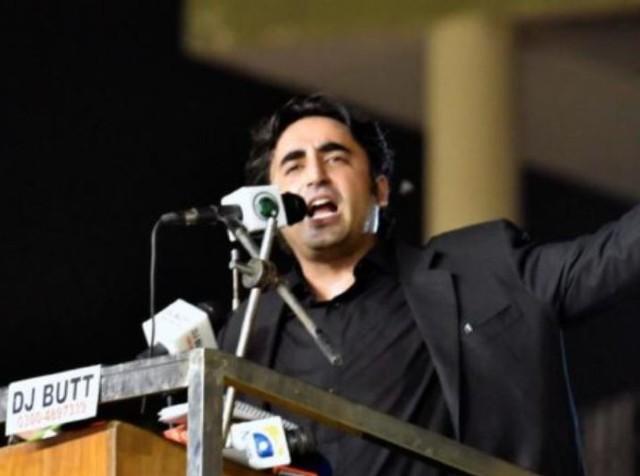 ppp chairman bilawal bhutto zardari photo courtesy ppp org