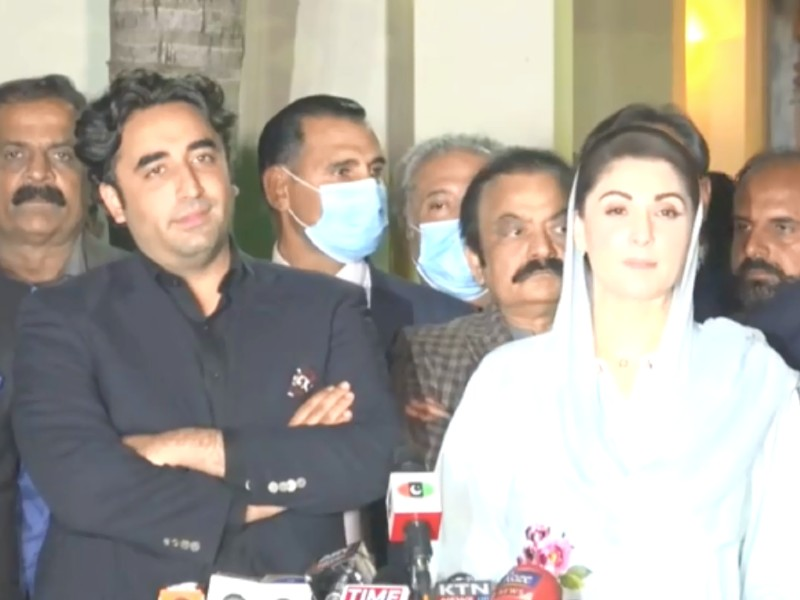 pml n vice president maryam nawaz addressing a press conference along with ppp chairman bilawal bhutto zardari in islamabad screengrab