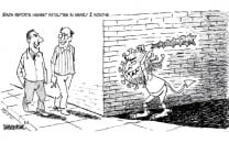 comic wisdom by sabir nazar october 2020