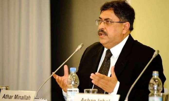 chief justice islamabad high court justice athar minallah photo file