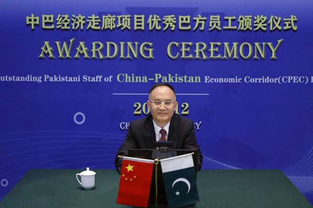 chinese envoy appreciates pakistani staff working on cpec projects