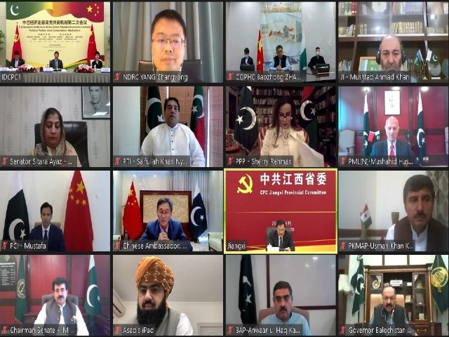 representatives from 9 political parties participated in the cpec conference photo express