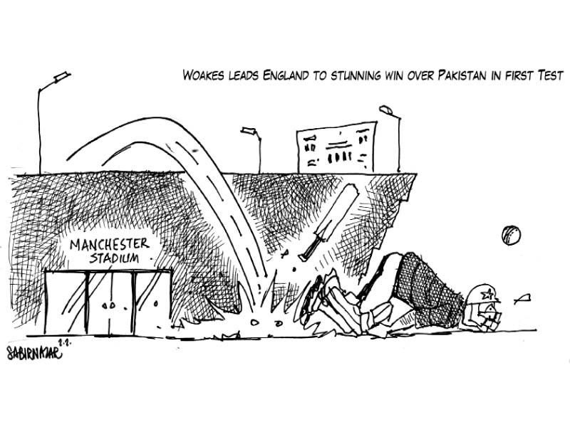 comic wisdom by sabir nazar august 2020