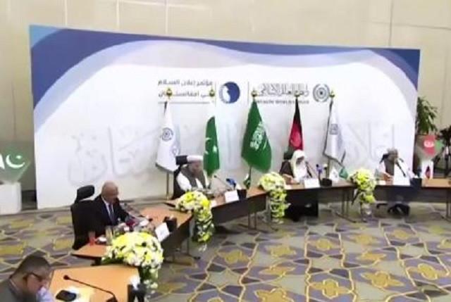 Clerics at Makkah summit deem Afghan war 'unjustified' | The Express Tribune