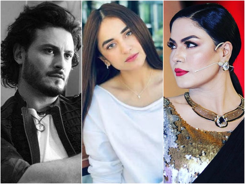 kashmir siege day celebs demand justice for the people of iiojk