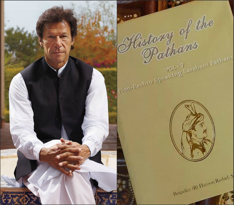 pm imran khan recommends reading history of the pathans