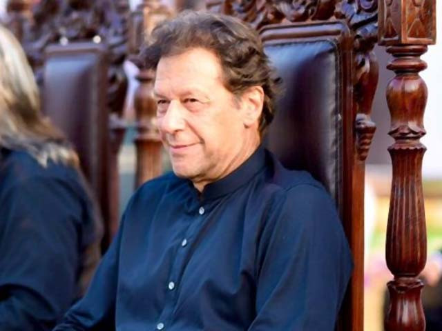 PM commends FBR for achieving 'record' revenue collection