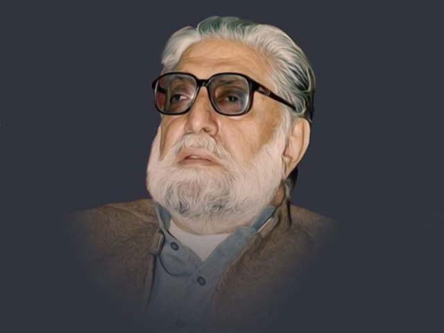 revisiting qalandar momand s landmark address to khyber on his 90th birthday