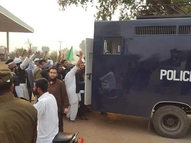 police detain tlp workers leaders ahead of nov 15 protest