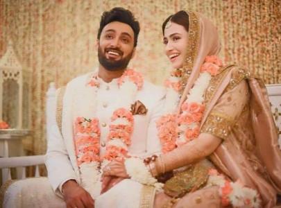 inside sana javed umair jaswal s intimate wedding