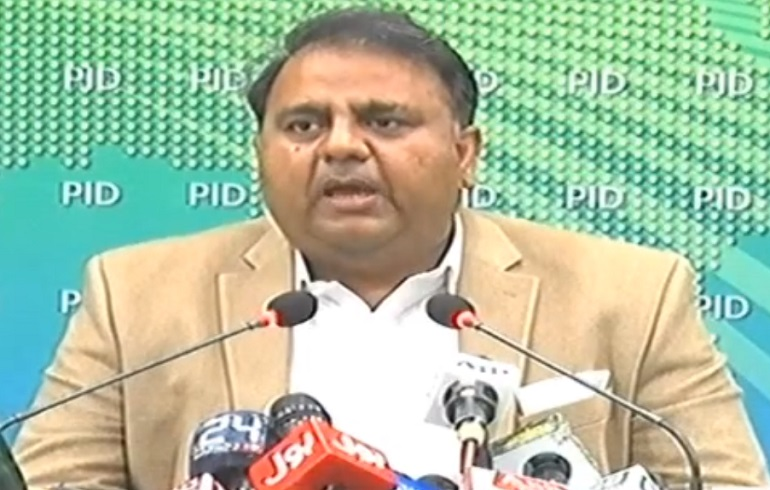 minister for science and technology fawad chaudhry addresses a press at press information department pid on march 3 2021 screengrab