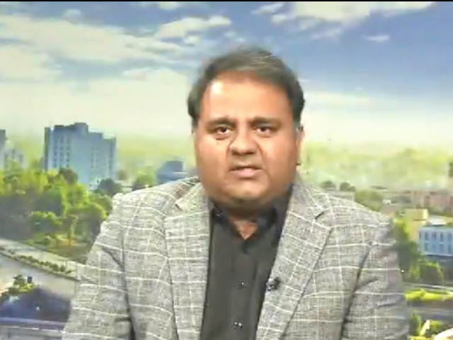 federal minister for science and technology fawad chaudhry screengrab