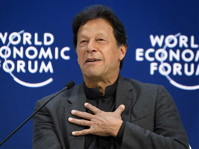 imran khan delivers a speech at the world economic forum photo afp