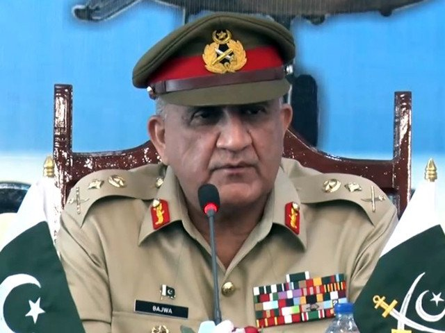 general qamar javed bajwa screengrab