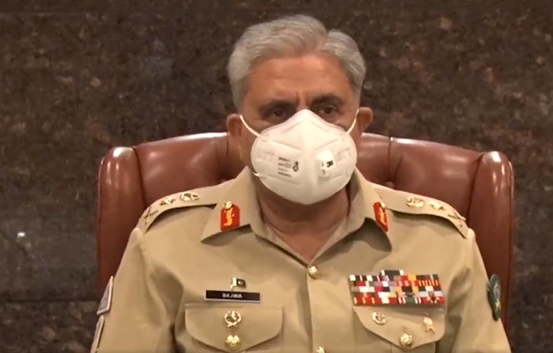 corps commander conference chaired by coas general qamar javed bajwa held at ghq screengrab