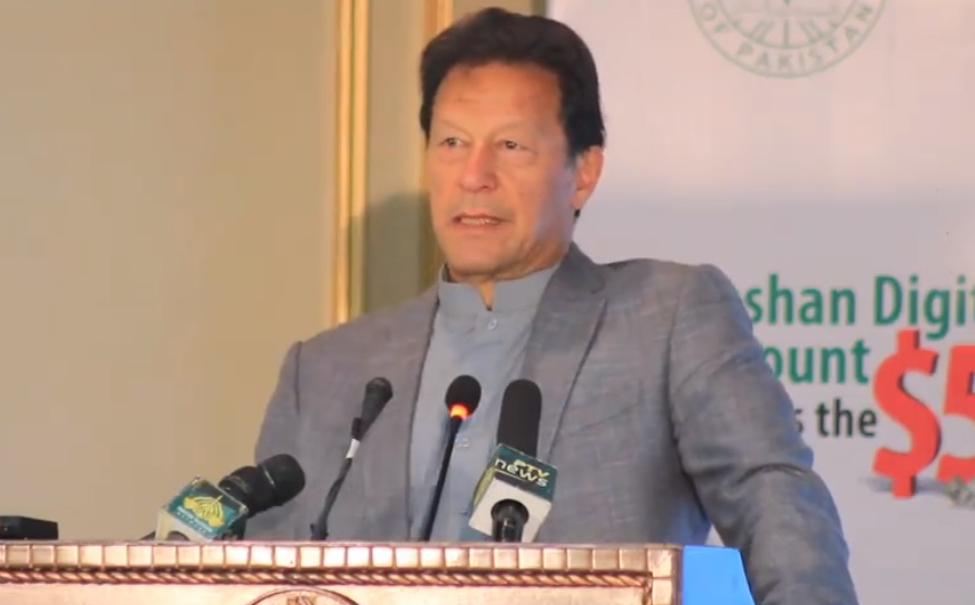 prime minister imran khan speaking at a ceremony in connection with the roshan digital account in islamabad on february 18 2021 photo screengrab