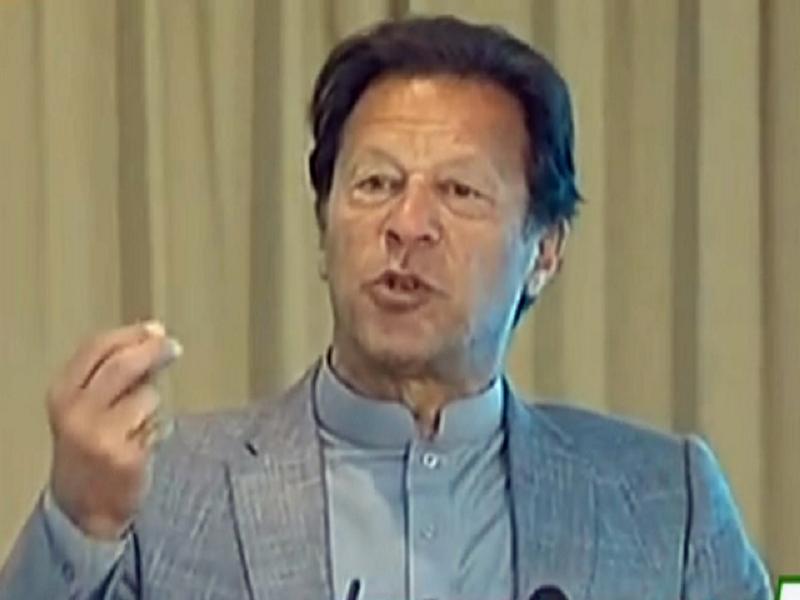 pm imran addressing ceremony in islamabad screengrab