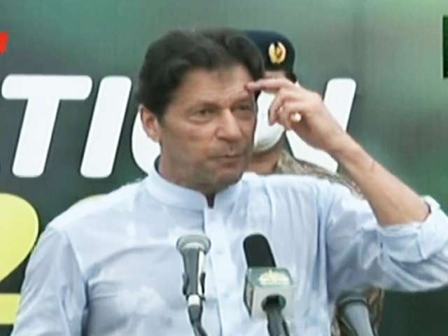 pm imran addresses a ceremony of countrywide tree plantation drive in islamabad screengrab
