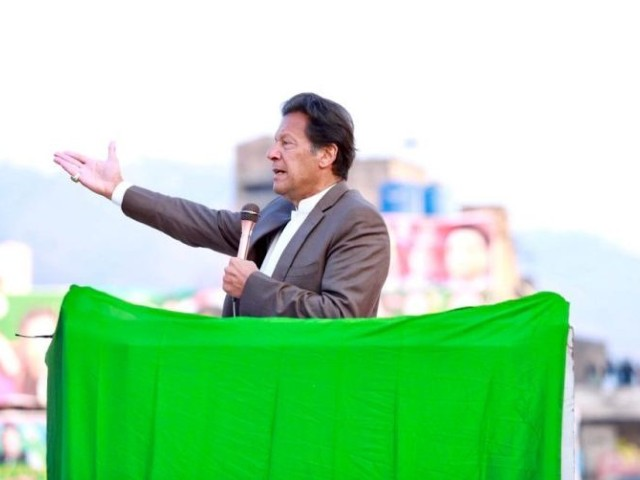 prime minister imran khan addressing a public gathering in connection with kashmir solidarity day in kotli photo app