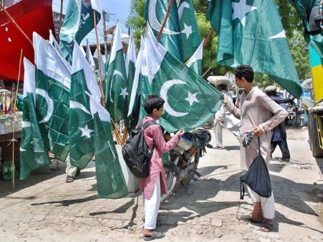 Kashmiris observing Pakistan's Independence Day with zeal, fervor in IIOJK