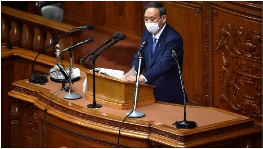 japan s prime minister yoshihide suga has set a 2050 deadline for the world s third largest economy to become carbon neutral photo afp