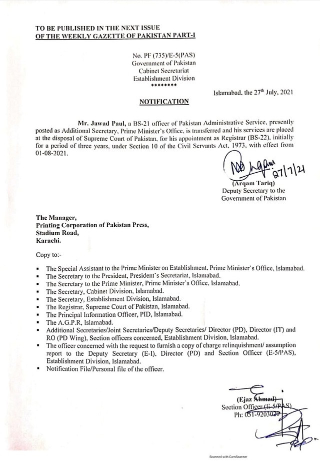 A copy of the letter issued Jawad Paul's appointment available with The Express Tribune. PHOTO: EXPRESS