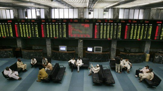 market watch kse 100 ends marginally down amid sell off
