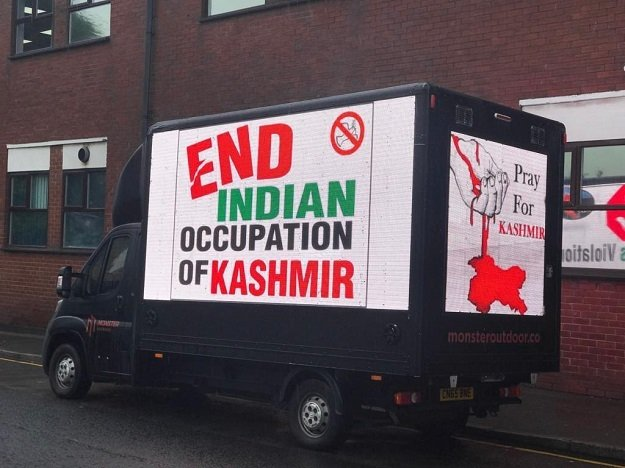the world powers and uk must take the notice of rising human rights violations in occupied kashmir photo express