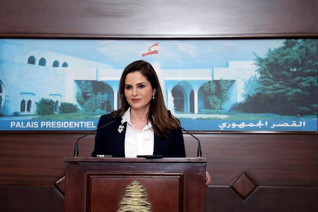 lebanese minister quits over beirut blast