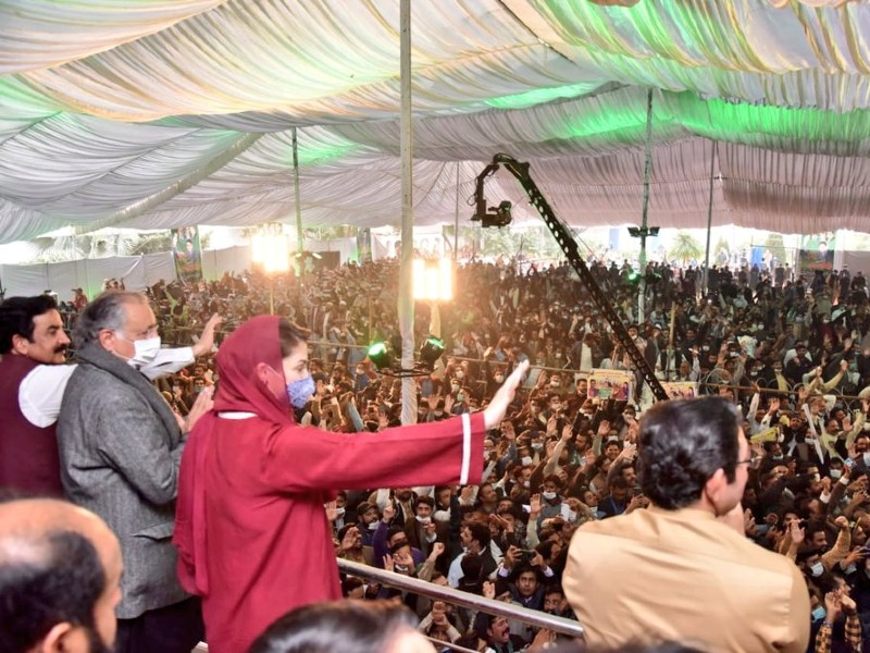 pakistan muslim league nawaz pml n vice president maryam nawaz waving towards party workers during a social media convention in lahore on december 6 2020 photo twitter pmln org