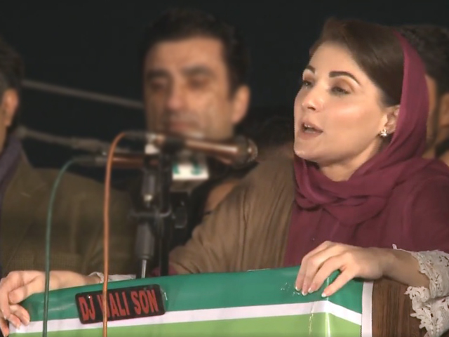pml n vice president maryam nawaz addressing rally in daska screengrab