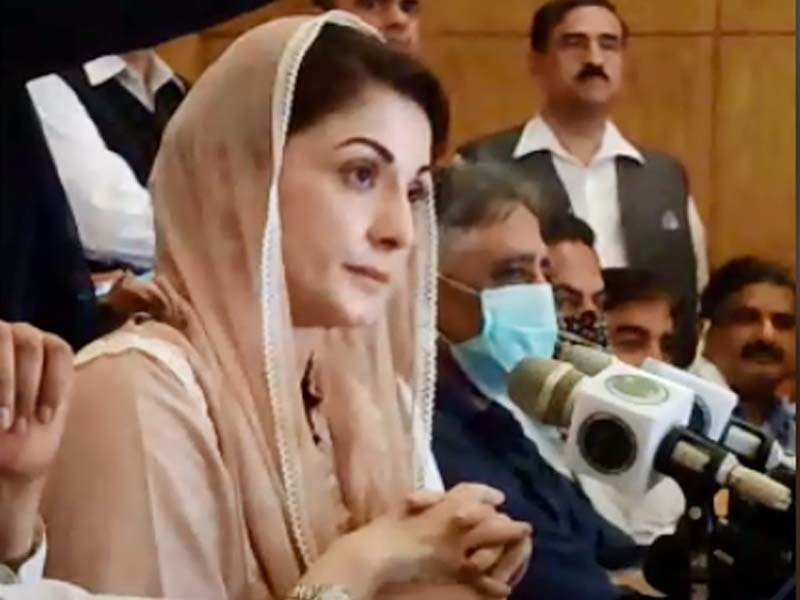 maryam used rs2 5b govt funds to rig by poll in 2017