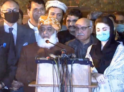 fazl shehbaz agree to convene pdm session by may end
