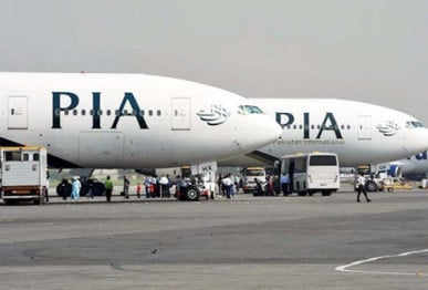 pia issues new advisory for inbound travellers from ksa