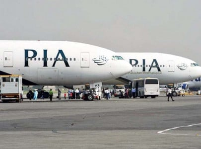 caa negligence costs pia over rs19 billion