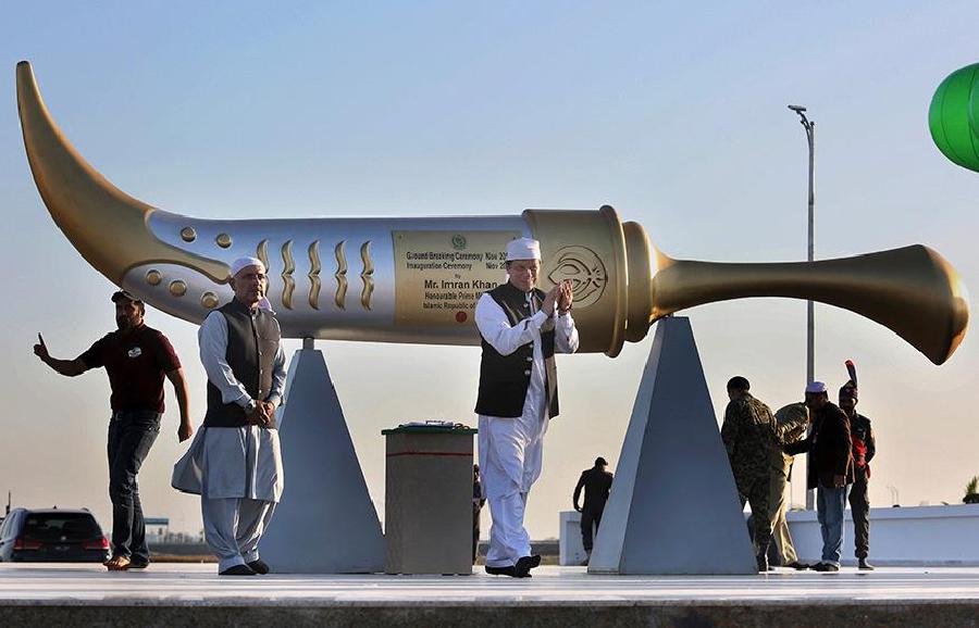 kartarpur symbol of religious unity foreign ministry