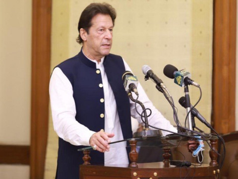 Prime Minister Imran Khan addressing during the groundbreaking ceremony of Quaid-e-Azam Business Park in Lahore on July 18, 2020. PHOTO: PID