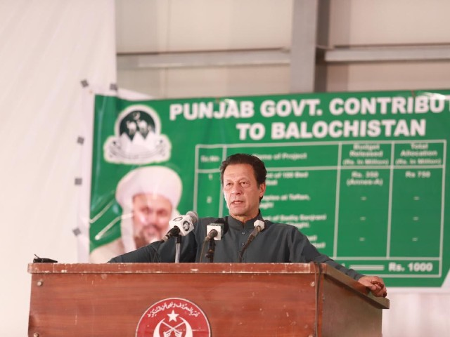 prime minister imran khan addressing notables of southern districts of balochistan at turbat on november 13 2020 photo pid